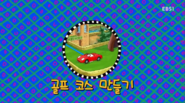 SparfortheCourse Korean