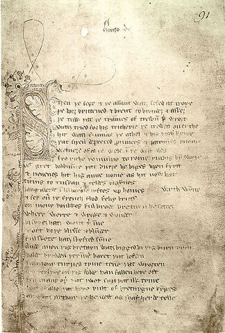 File:Sir Gawain.jpg