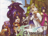 Ar tonelico II: Melody of Metafalica Original Soundtrack