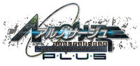 Ar nosurge plus logo