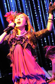 Akiko shikata singing