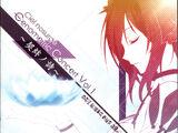 Ciel nosurge Genometric Concert Vol. 1 -Pact Songs-