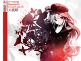 Ar nosurge Genometric Concert Side Red Divine Empress ~Tentouki~