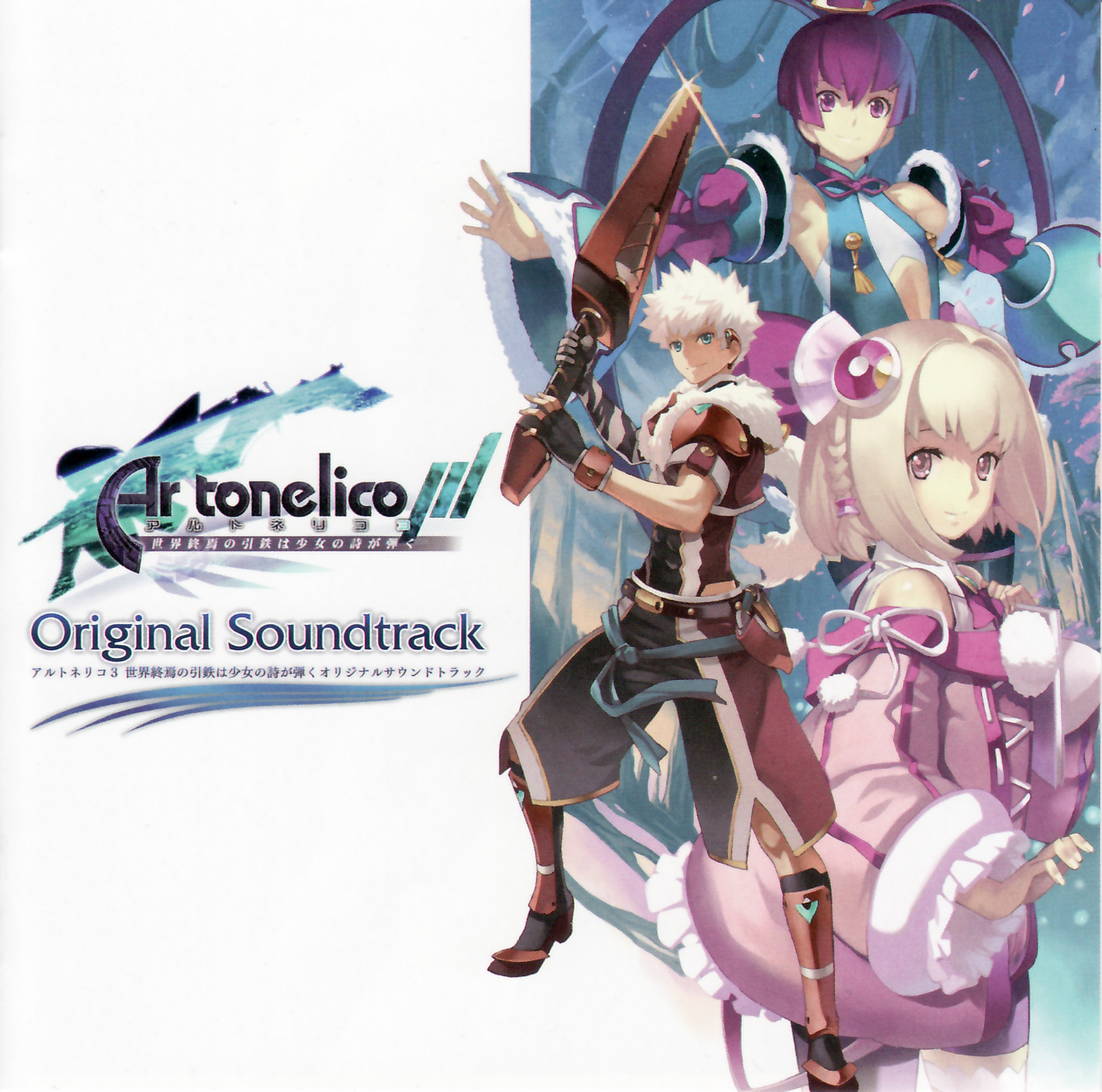 3 ar download song tonelico