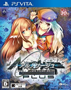 Ar nosurge plus