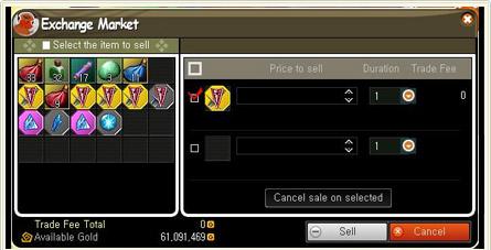 Trade info05