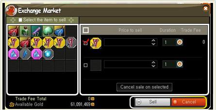 Trade info04