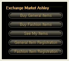 Trade info02