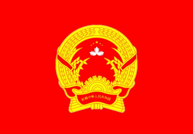 File:Standard of the Premir of PR Beiwan.png