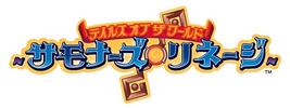 TotW-SL Logo