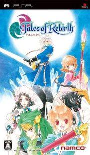ToR PSP (NTSC-J) game cover