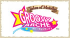 Groovy Arche logo