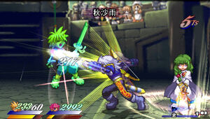 Akisazame (ToD2)