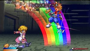 Rainbow Arch (ToD2)