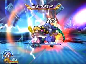 Shisha no Mezame (ToD PS2)