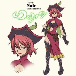 Anime Concept Noir