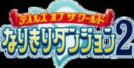 TotW-ND2 Logo