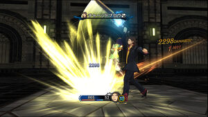 Charged Blow (ToX2)