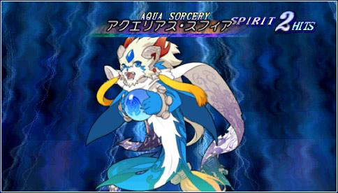 File:Aquarius Sphere (ToR).jpg