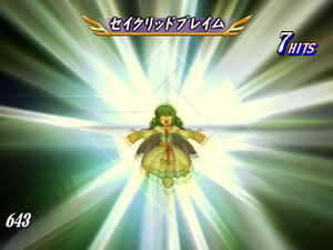 Sacred Blame (ToD PS2)