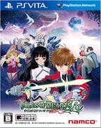 ToH-R VITA (NTSC-J) game cover