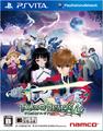 ToH-R VITA (NTSC-J) game cover.png