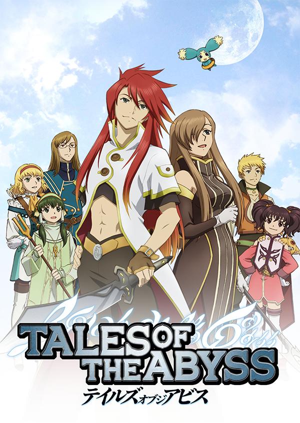 TotA (Anime) Cover