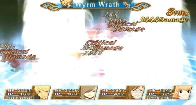 File:Wyrm Wrath (TotA).jpg