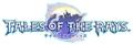 TotR Logo.png