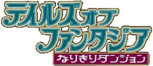 ToP-ND Logo