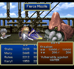 Fierce Missile (ToD PSX)