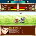 ToM-ToT Battle.jpg