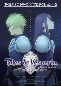 ToV-TFS Poster
