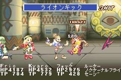 Lion Kick (TotW-ND3)