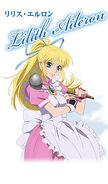 Lilith (ToD PS2)