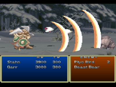 File:Valkyrie (ToD PSX).png