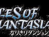 Tales of Phantasia: Narikiri Dungeon X