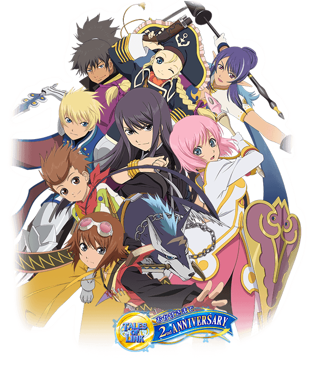 tales of vesperia definitive edition complete walkthrough