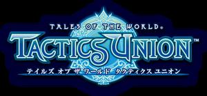 TotW-TU Logo