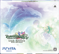 ToH-R Link Edition VITA (NTSC-J) game cover.png
