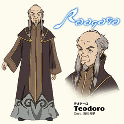 Anime Concept Teodoro