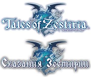 ToZ Logos