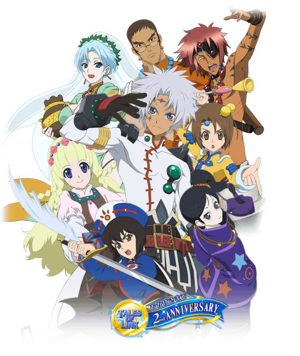 Legendia Cast (ToLink)