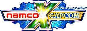 NXC Logo