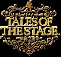 TotS-LS Logo