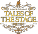 Tales of the Stage -Last Score-