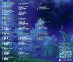 ToG OST Back