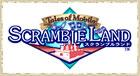 Scramble Land logo