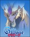 Gilione (tvtropes)