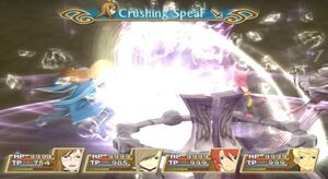 Crushing Spear (TotA)